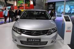 Beijing Auto Show 2014 (28)