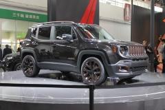 Beijing Auto Show 2014 (3)