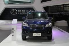 Beijing Auto Show 2014 (41)