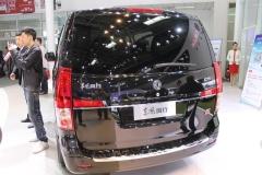 Beijing Auto Show 2014 (48)