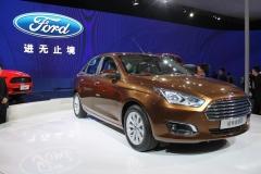 Beijing Auto Show 2014 (53)