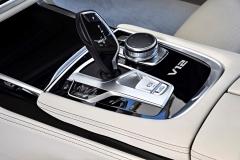 BMW M760Li xDrive V12 Excellence 2017 (20)