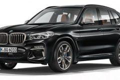 BMW X3 2017 (gelekt)
