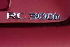 36-Lexus-RC-300h-Radiant-Red-detail