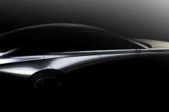 Mazda Tokyo Motor Show 2017
