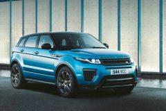 Range Rover Evoque Landmark 2017 (2)
