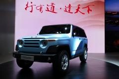 Shanghai Motor Show 2013 (40)
