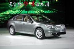 Shanghai Motor Show 2013 (50)