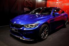 Shanghai Motor Show 2017 (3)