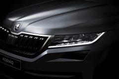 Škoda Kodiaq 2017 (teaser) (1)