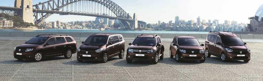 Dacia Série Limitée Robust