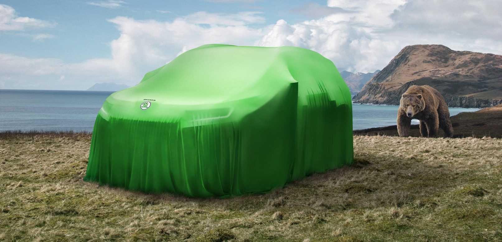 Škoda Kodiaq 2016