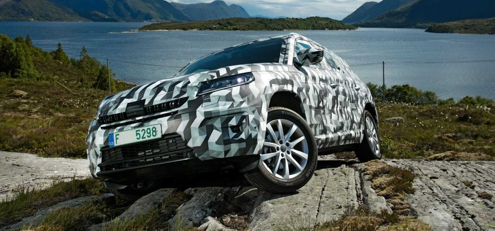 Škoda Kodiaq 2016 (teaser)