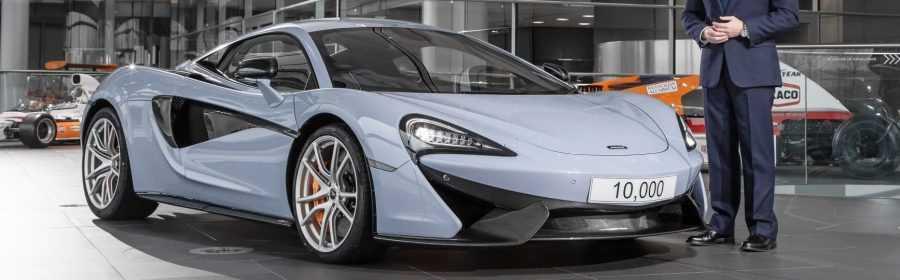 10.000ste McLaren 2016
