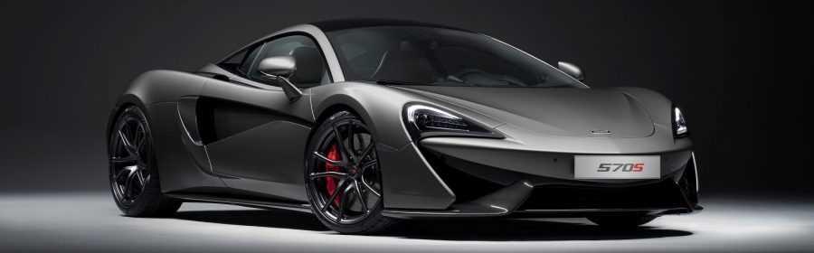 McLaren 570S Track Pack 2016