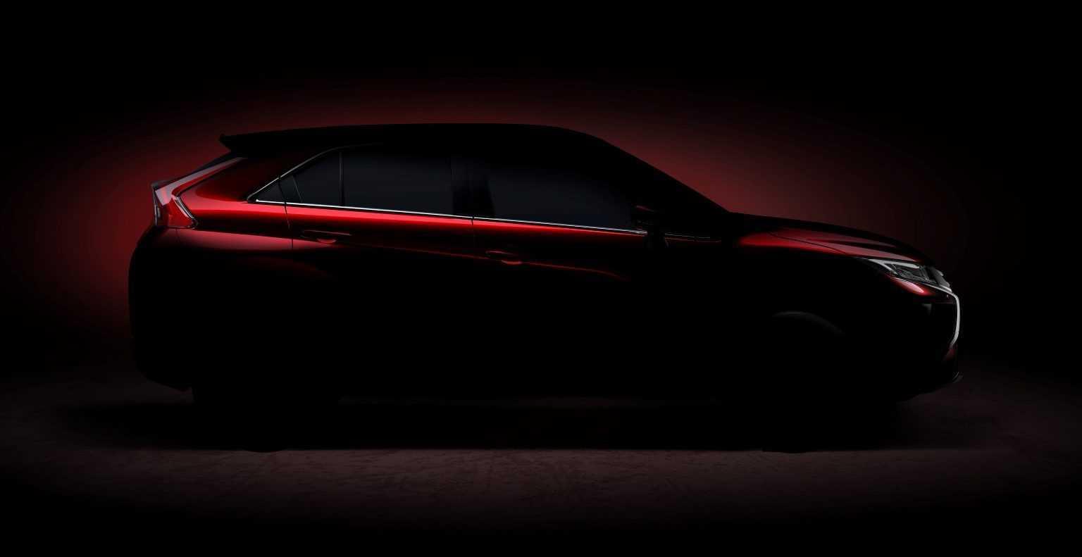 Mitsubishi Compact SUV 2017 (teaser)