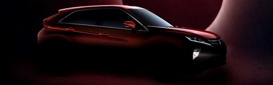 Mitsubishi Eclipse Cross 2017 (teaser)