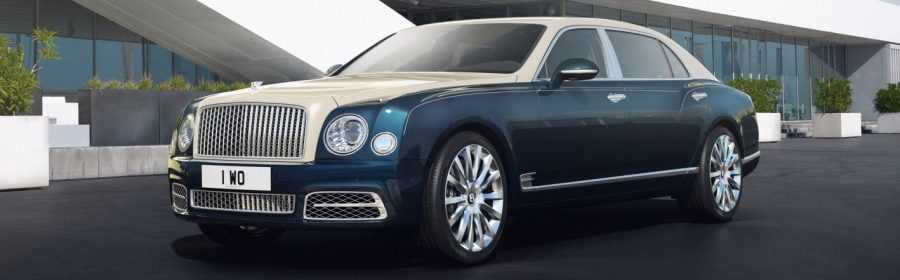 Bentley Mulsanne Hallmark Series by Mulliner 2017