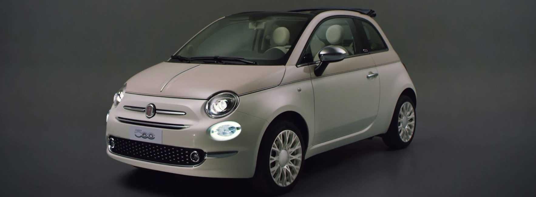 Fiat 500 Sessantesimo 2017