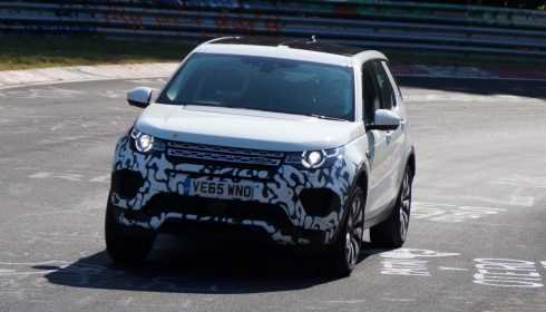 Land Rover Discovery Sport R 2018 (spionage)