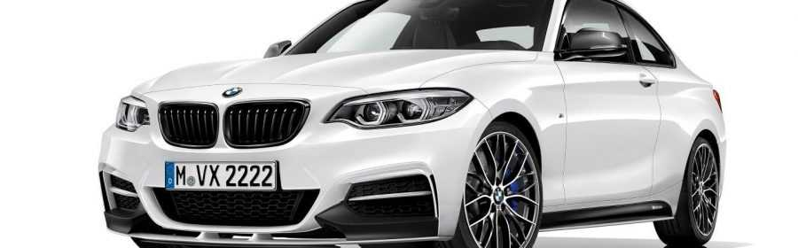 BMW M240i M Performance Edition 2017
