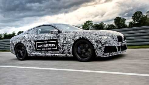 BMW M8 Coupé 2018 (prototype)