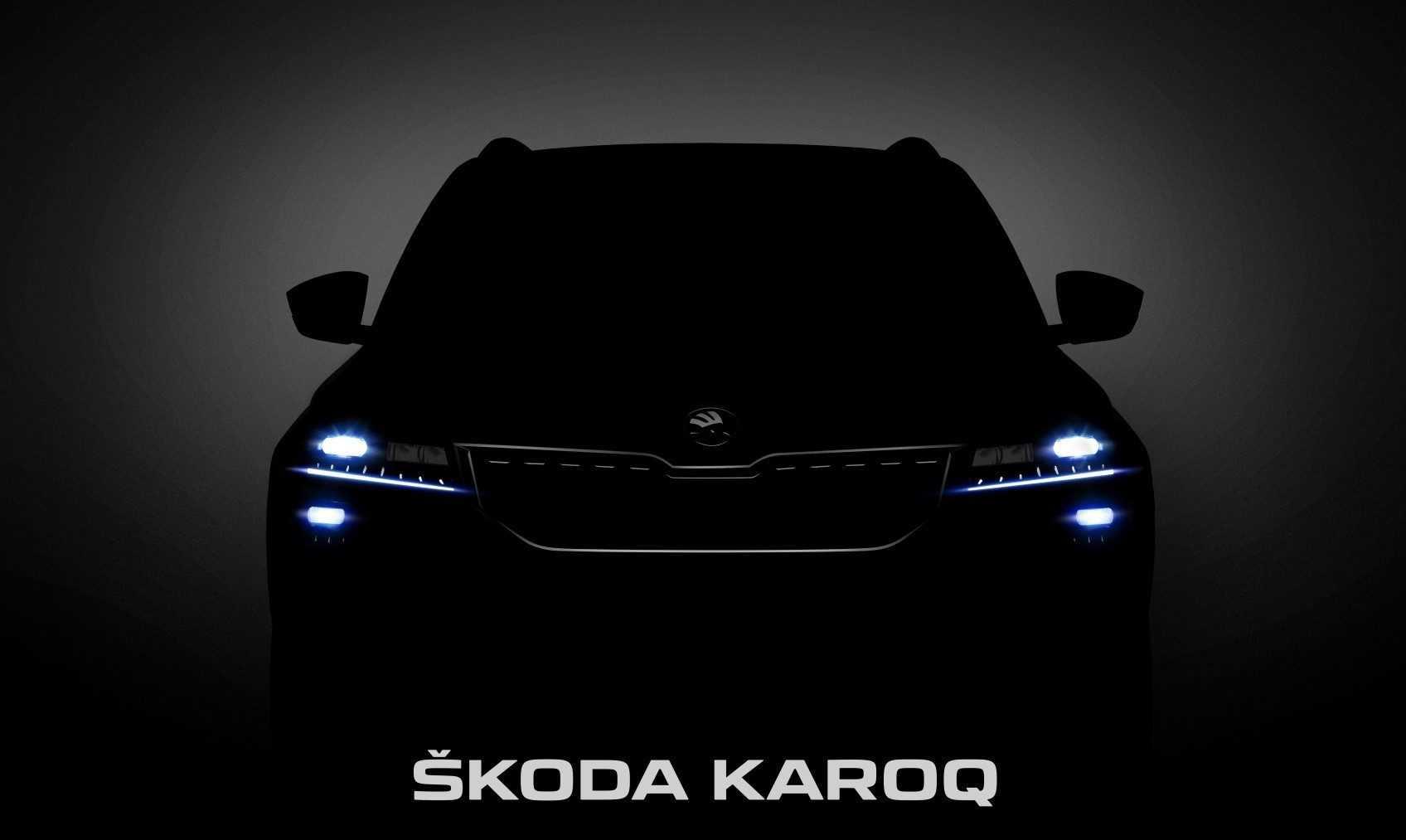 Škoda Karoq 2017
