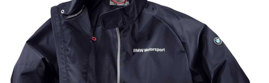 BMW Motorsport Collection 2017