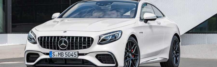 Mercedes-AMG S 63 Coupé 2017
