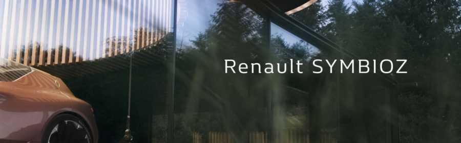 Renault Symbioz 2017