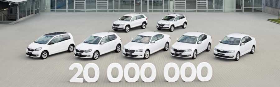 Skoda 20 miljoenste auto 2017