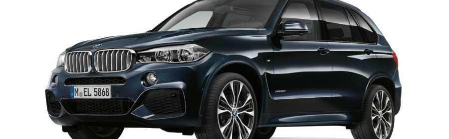 BMW X5 Special Edition 2017