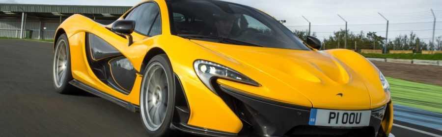 McLaren P1 2017