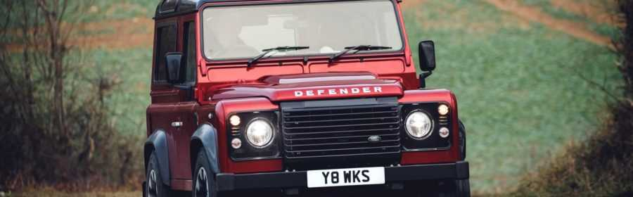 Land Rover Defender Works V8 2018