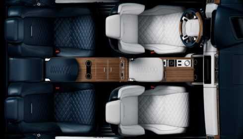 Range Rover SV Coupé 2018 (teaser)