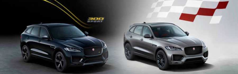 F-Pace 300 & Chequered flag
