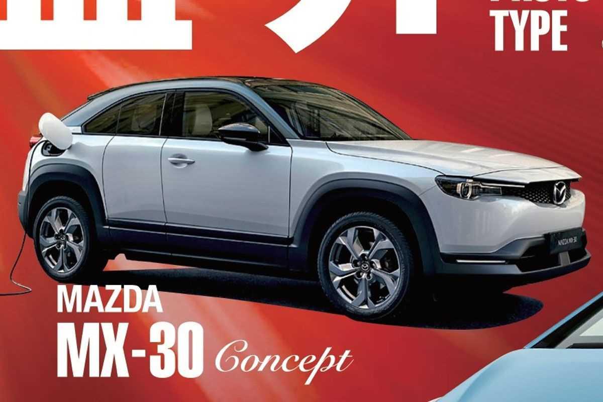 Volledig elektrische Mazda 'MX-30' toont zichzelf