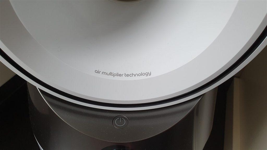 Dyson Pure Hot+Cool Air Mulitplier Technology