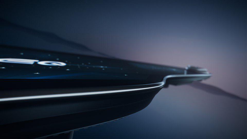 Mercedes MBUX glas